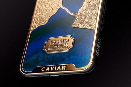 Золотой iPhone Xсбриллиантами выпустили коткрытию Крымского моста
