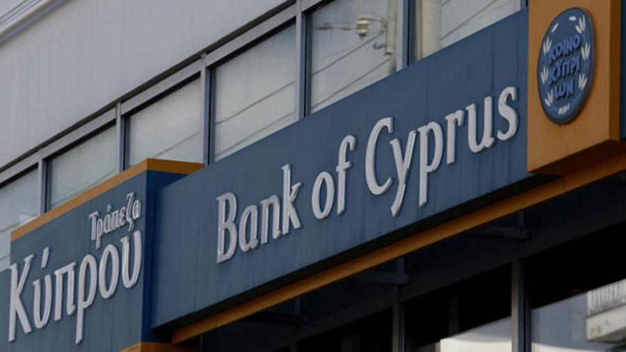 Кипрская проблема по выводу