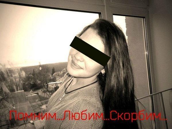 смерть девушки которая надышалась газом из баллончика воронеж объявлений Хабаровска услугам