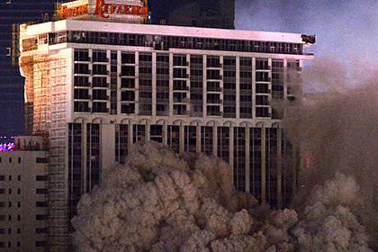 ВЛас-Вегасе взорвали легендарное казино Riviera— появилось эффектное видео