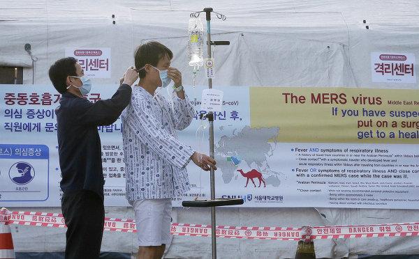 Три новых случая заражения коронавирусом MERS выявлены в Южной Корее Министерство здравоохранения...