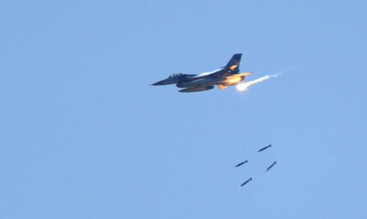 США поддержали авиаудары Турции попозициям курдов