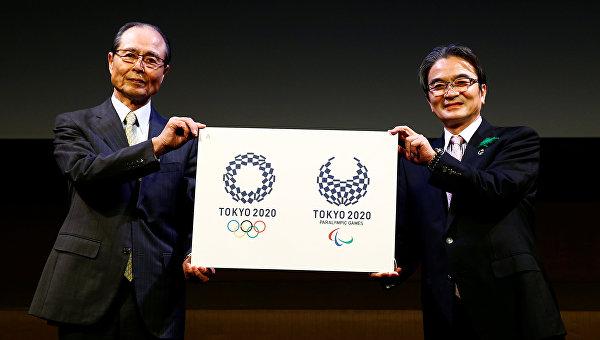 ... для Олимпиады – 2020 | World News FederalPress