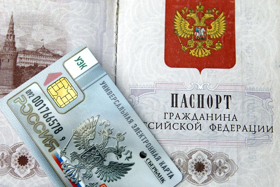 Взять кредит на дебетовую карту