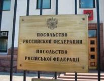 По информации диппредставительства, исчезли Андрей Голован и Михаил Шорин