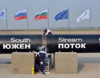 ЕС требовал заморозить строительство «Южного потока»