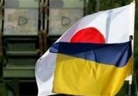 Правительство Японии расширило санкции из-за ситуации на востоке Украины - Цензор.НЕТ 9219