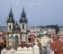 Форум, посвященный истории Холокоста, запланирован в Праге на 26-27 января