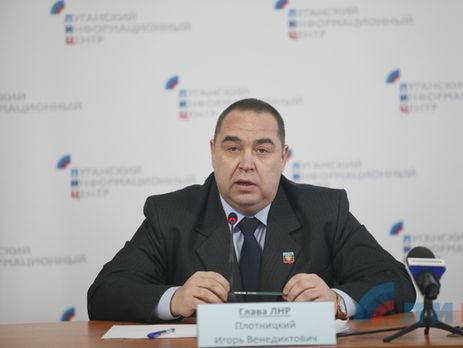 Плотницкий снова приступил кобязанностям руководителя ЛНР