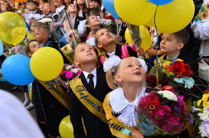 Для украинских школ одобрили написанное участником Майдана пособие поистории