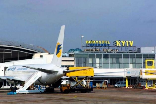 Украинские аэропорты должны отказаться отрусского языка— Омелян