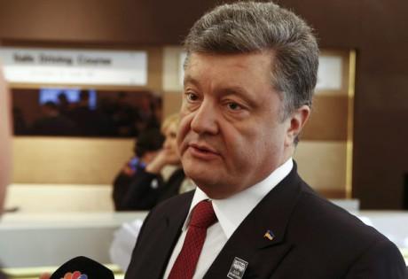 Сторонники Порошенко неподдержат введение визового режима Украины сРоссией