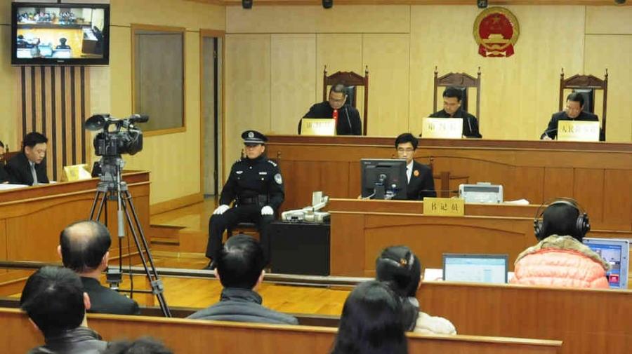 Китаянка, оправданная после 13 лет тюрьмы, получит 258 тыс. долларов