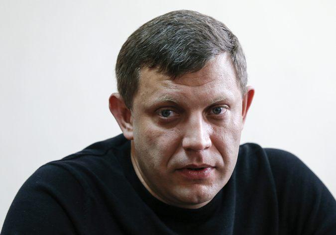 Руководитель ДНР назвал условия прямых переговоров сКиевом