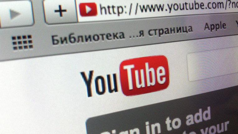 ВYouTube найдена наибольшая ошибка вистории