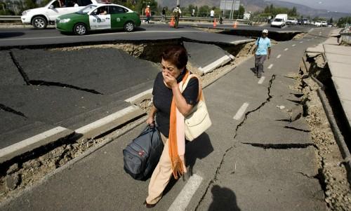 Очередное мощное землетрясения магнитудой 6,3 произошло в Чили