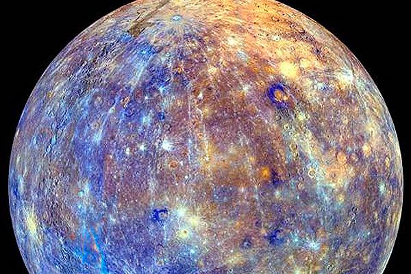 Недра Меркурия являются «живыми» сточки зрения геологии— Астрономы