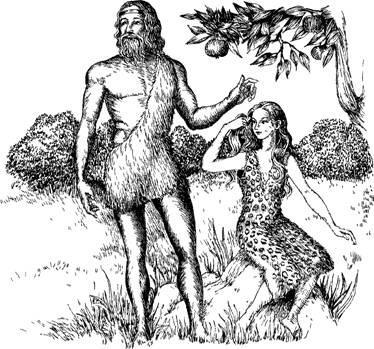 Древние люди картинки