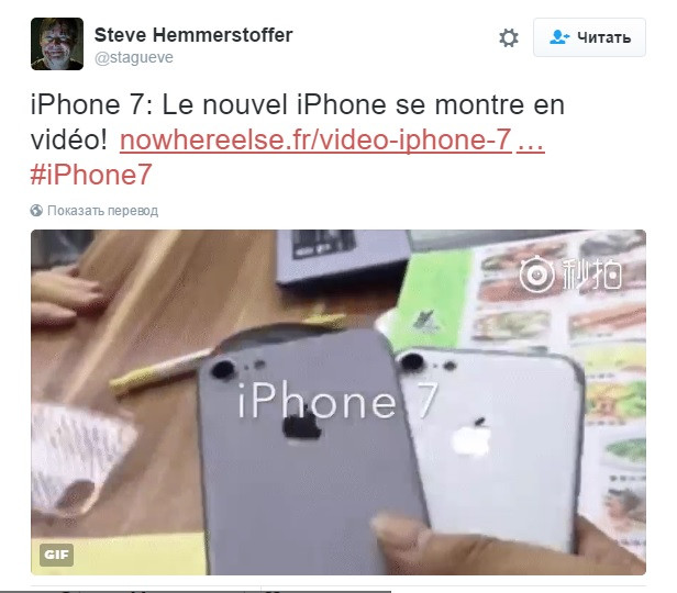 IPhone 7 выйдет без разъема для наушников
