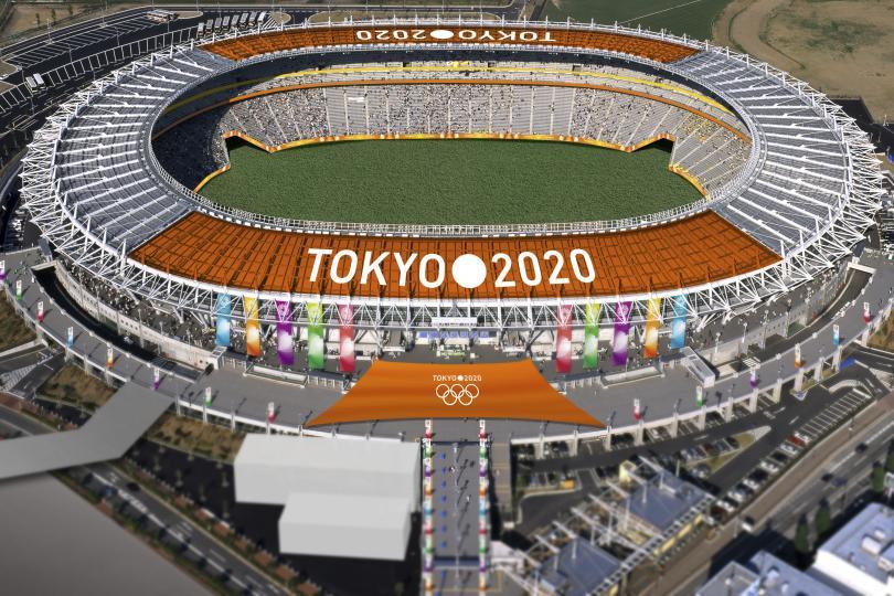 МОК может перенести часть состязаний Олимпиады 2020 изТокио вЮжную Корею