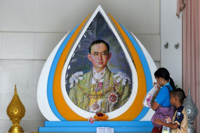 Новым королем Таиланда будет наследный принц Маха Вачиралонгкорн